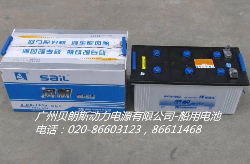 Marine lead acid battery 6-CQ-195a,12V195AH