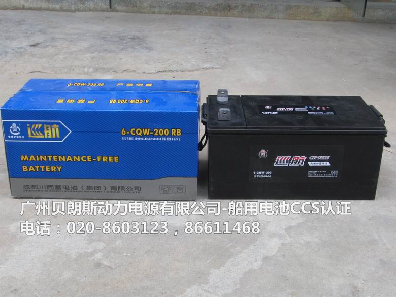 Marine battery 12V200AH